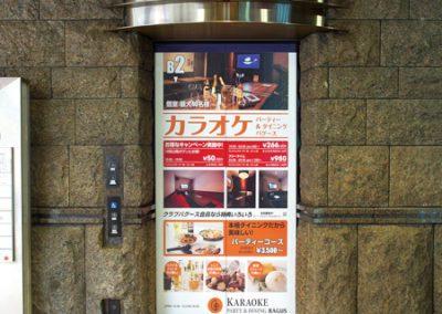 img311immagine1365252106decorazione_ascensore_vinile_adesivo